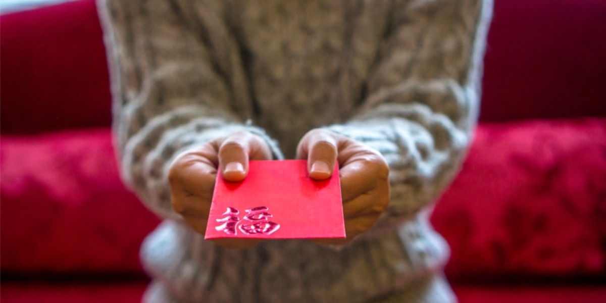 50 rouge chinoise paix Richesse Chance Argent Enveloppe Nouvel An Fête D/'Anniversaire-deuxième